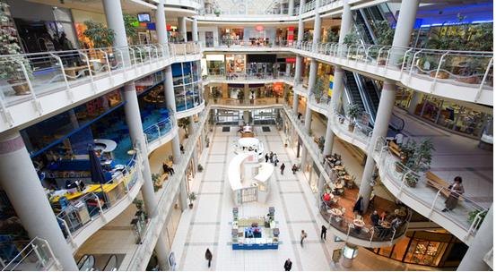 Trung tâm mua sắm tiện ích